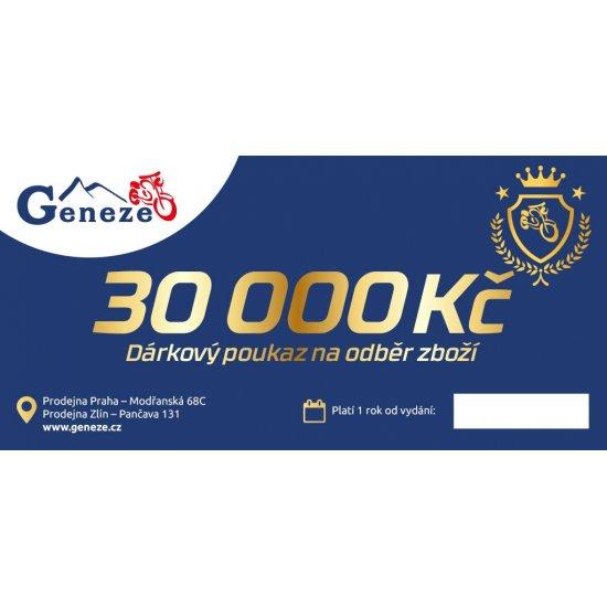 Poukázka na nákup na 30.000 Kč